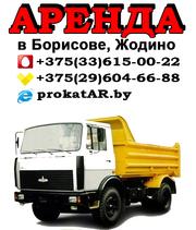 Аренда самосвала (грузоперевозки) 10 тонн в Борисове,  Жодино