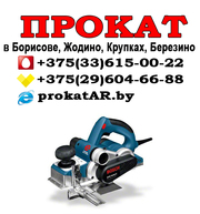 Прокат и аренда электрорубанка Bosch в Борисове,  Жодино,  Крупках