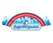 Продаю продукцию Борисовского молочного комбината