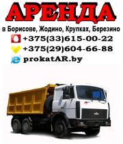 Грузоперевозки до 20 тонн. Борисов,  Жодино,  Крупки,  Березино,  Смол