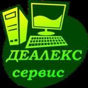 Ремонт компьютерной техники в Борисове