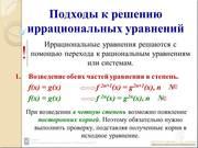 Репетитор по математике в г.Борисове. Подготовка к ЦТ-2018