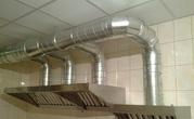 Проектирование энергоэффективных вентиляционных систем