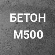 Бетон высокопрочный М500 С30/37 П3 на щебне