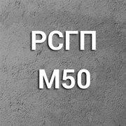 Раствор кладочный М-50 ПК1