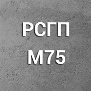 Раствор кладочный М-75 ПК1