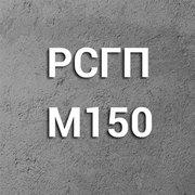 Раствор кладочный М-150 ПК1