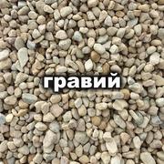 Гравий фр. 3-20/5-20 (камень