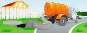 Откачка канализации в Борисове