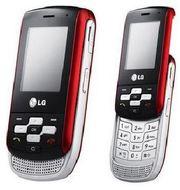 Продам мобильный телефон  LG KP265